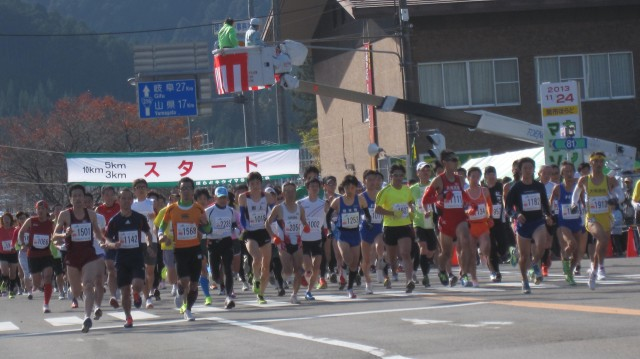 2013ほらどキウイマラソン開催!