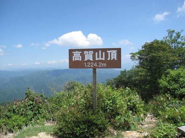 高賀山 山頂風景