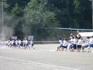 洞戸中学校 体育祭