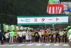 2008ほらどキウイマラソンが開催されました!