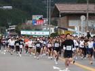 2009 ほらどキウイマラソン大会開催!!